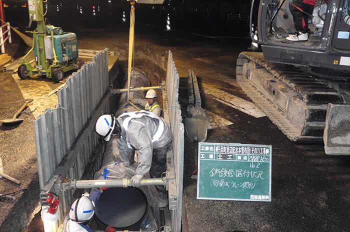 制作例:干尽町周辺配水本管布設(その7)工事
