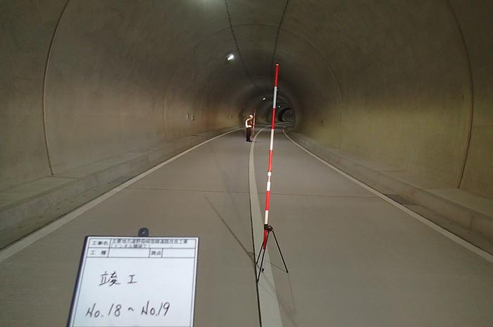 制作例:主要地方道野母崎宿線道路改良工事(トンネル舗装工)-②