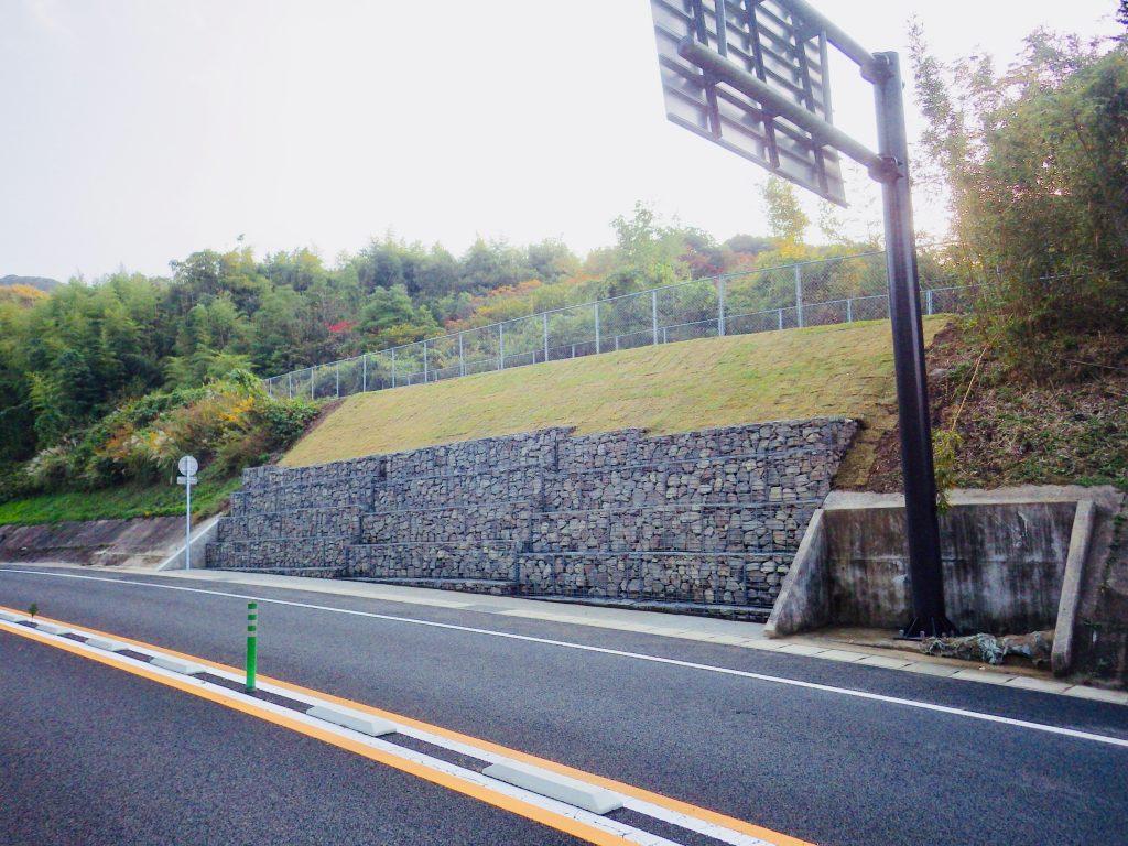 制作例:一般国道202号道路災害防除工事